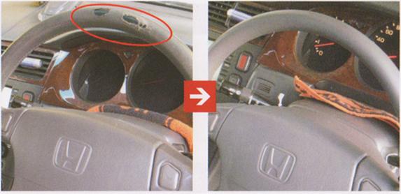 車の内装リペア